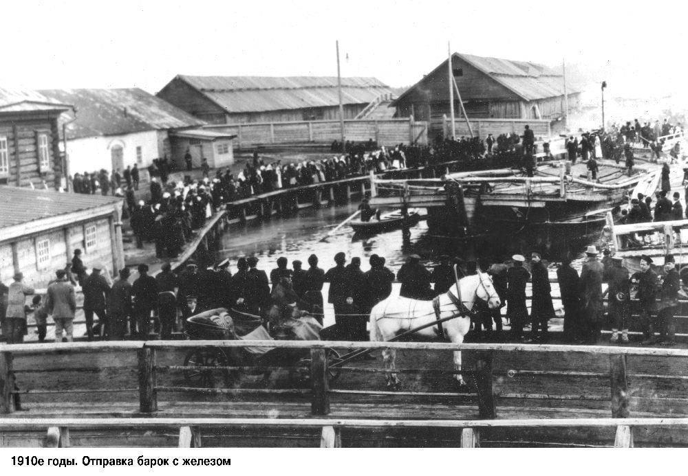 2 1910е годы. Отправка барок с железом