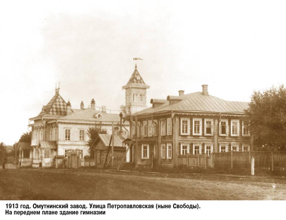 6 Улица Петропавловская Здание гимназии