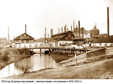 7 Электростанция построенная в 1910-1912 гг
