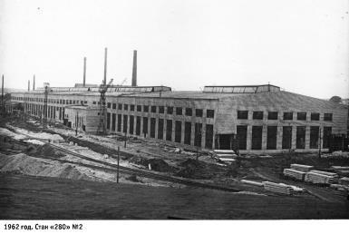 14 Стан 280-2 1962 год