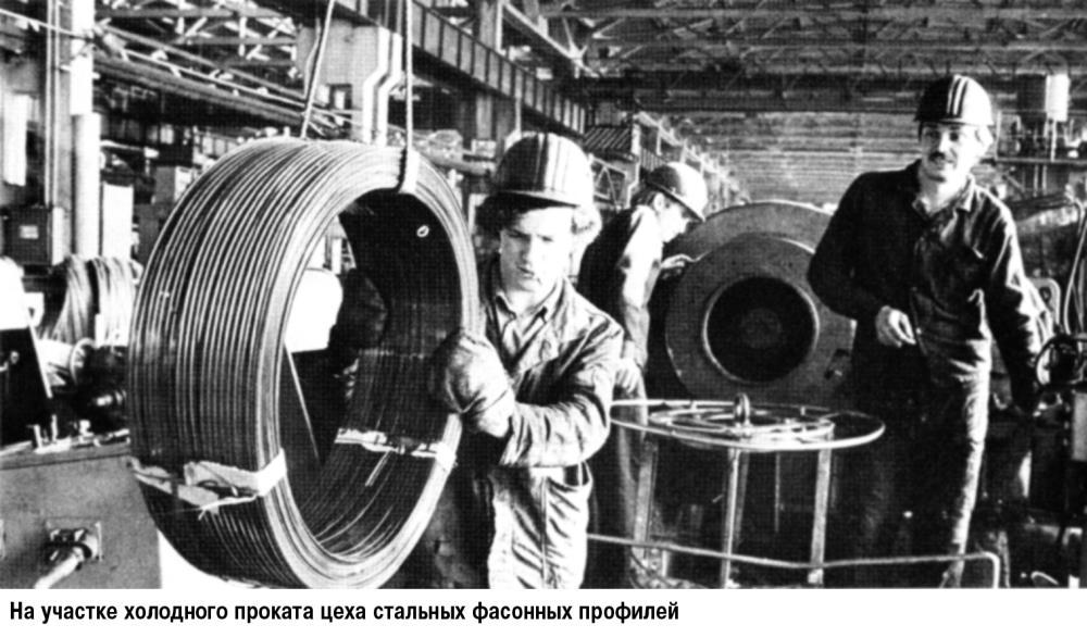 15 На участке холодного проката цеха стальных фасонных профилей